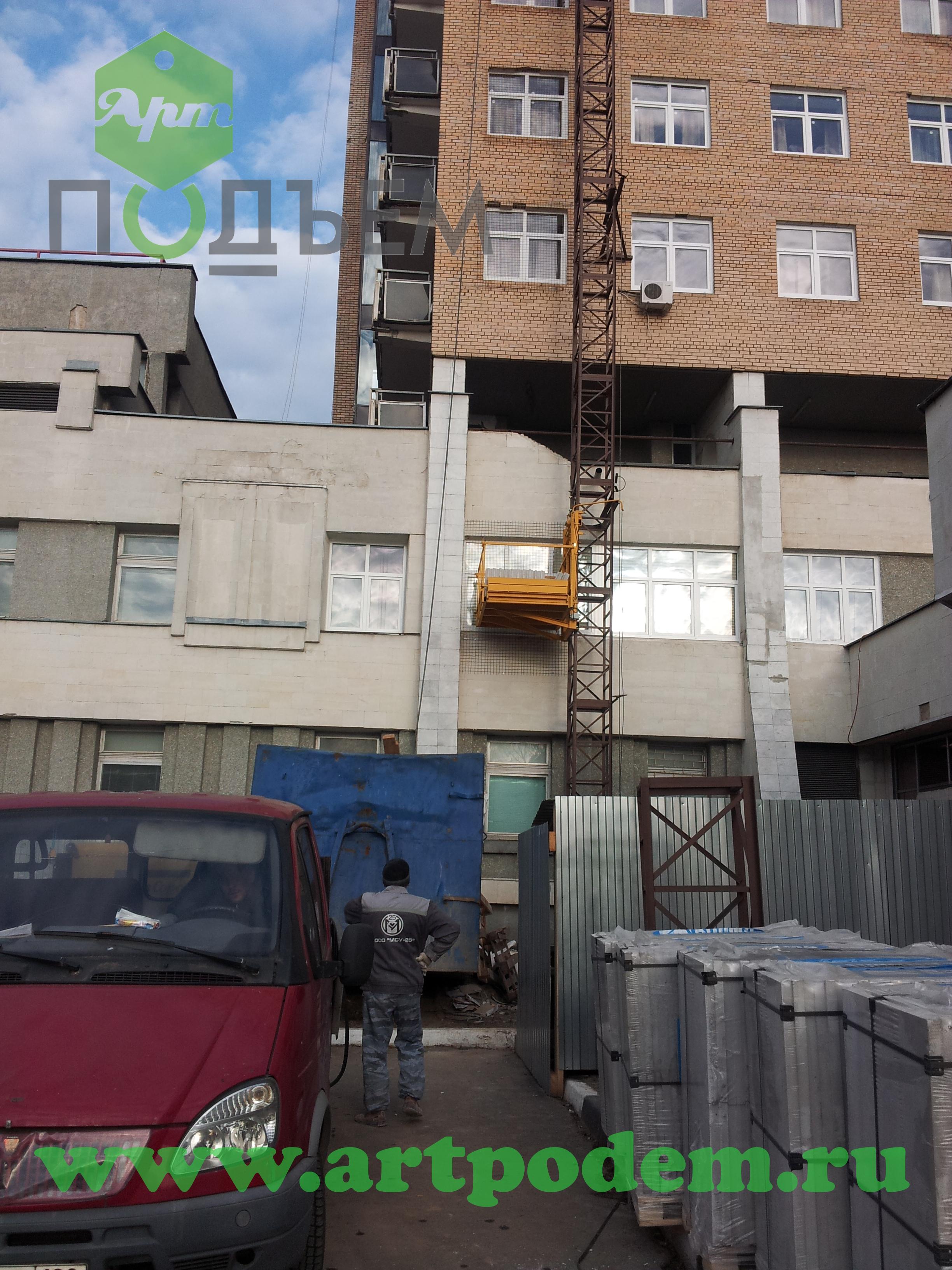 Подъемники ПМГ-750 и ПМГ-1500 в военный госпиталь им. Вишневского